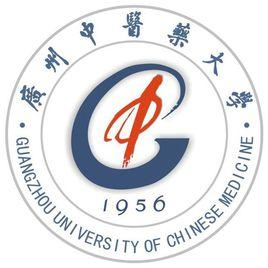 广州中医药大学针灸推拿学院