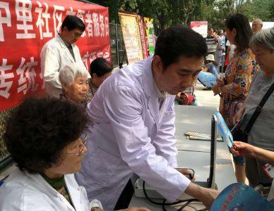北京传统推拿治疗研究会开展推拿治疗进社区公益服务项目