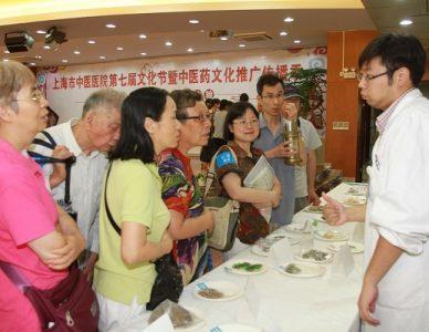 品食疗、辨中药、做香囊 上海市中医医院邀市民体验中医药传统文化
